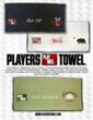 golf towels, golf towel, sports towels, players towel, putter slit, embroidery